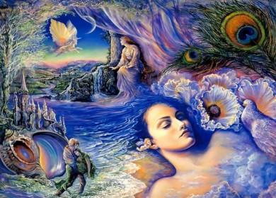Практика осознаваемых сновидений
