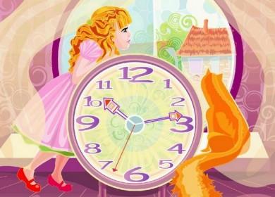 Как привлечь к себе удачу? «Часы везения»