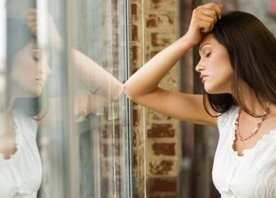 Как снять с себя негатив?
