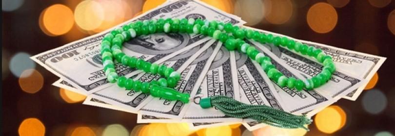 Как сделать денежный талисман?