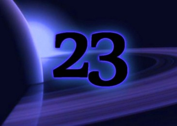 Магическое число 23
