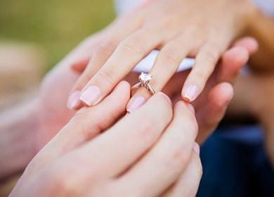 Самые эффективные аффирмации на счастливый брак и любовь мужчины