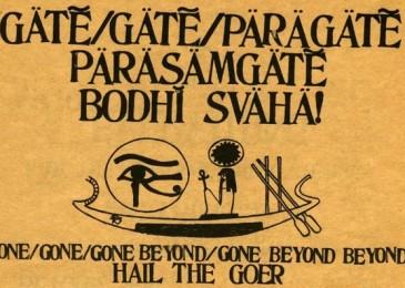 Защитная мантра Гате