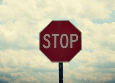 Перестаньте это делать! 12 заповедей счастливой жизни