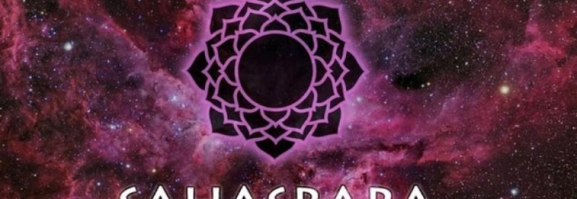 Коронная чакра Сахасрара: значение, описание, за что отвечает, где находится