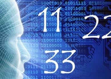 Число Мастера в нумерологии
