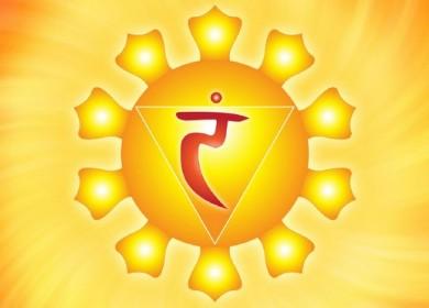 Чакра солнечного сплетения Манипура: значение, описание, за что отвечает, где находится