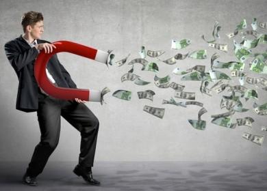 Как правильно ставить денежные цели?