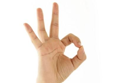 Волшебные жесты рук