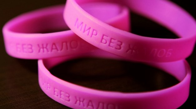 «Фиолетовое чудо» или «Как изменить жизнь за 21 день»