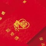 Красный конверт исполняет желания!