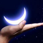 Критические периоды Луны
