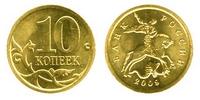 Монеты на денежную удачу
