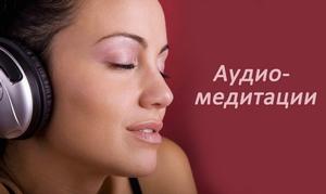 audio-meditacija-dlja-vosstanovlenija-sil
