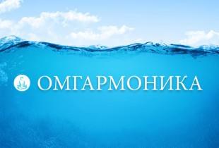 omgarmonika-310x210