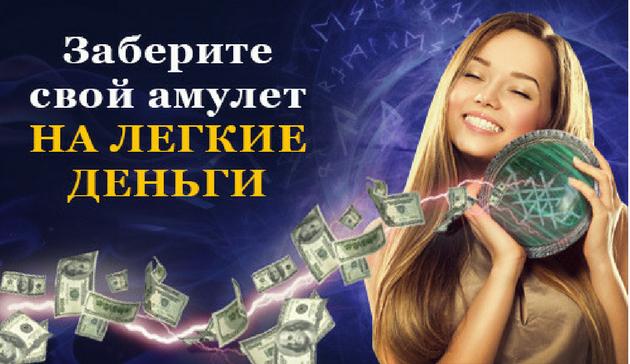Сериал гадалка на тв3 заговор на привлечение денег магия как правильно посадить денежное дерево