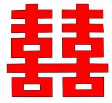 dvojnoj-znak-udachi-fen-shuj