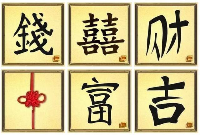 fen-shuj-talismany-simvoly-bogatstvo-zdorovja-ljubov-udacha