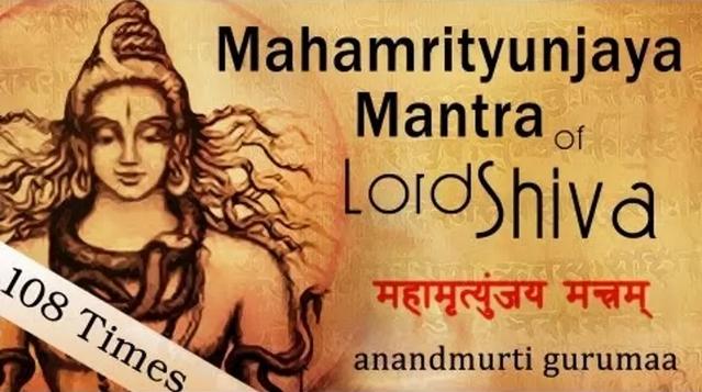mantra-om-triambakam-pobezhdajushhaja-smert-slushat-108-raz