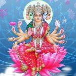 Целительная мантра Дханвантари