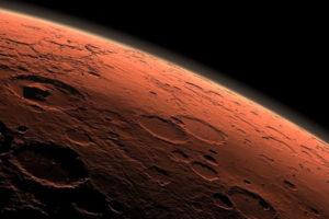 Мантра Марсу